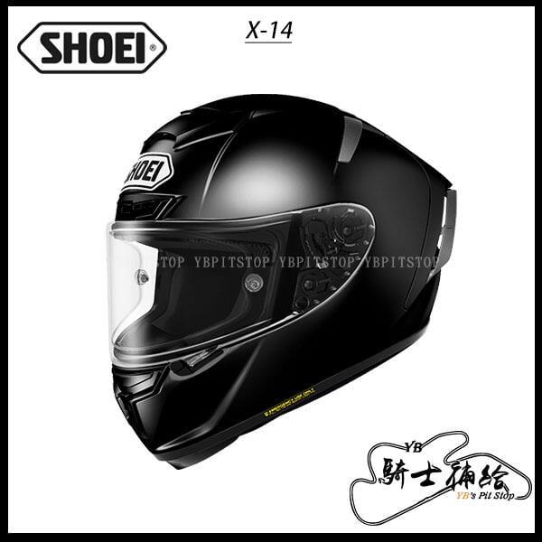 ⚠YB騎士補給⚠ SHOEI X-14 素色 BLACK 亮黑 全罩 安全帽 頂級 X-Spirit 日本