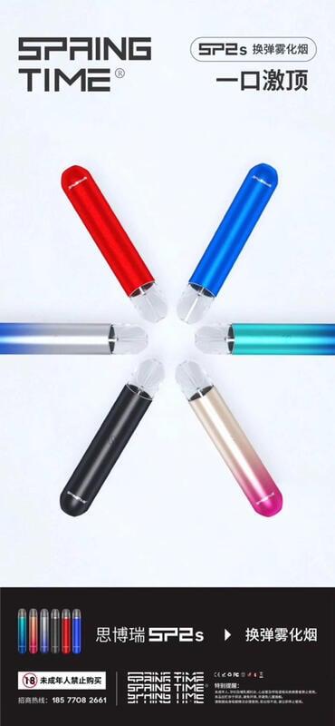 SP2 二代發光強烈預購中煙彈糖果盒全現貨免等❌❌   露天拍賣