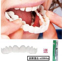 口腔牙齒臨時遮醜仿真牙齒套修復擋住缺牙黑牙黃牙假牙套美白牙齒【買它】