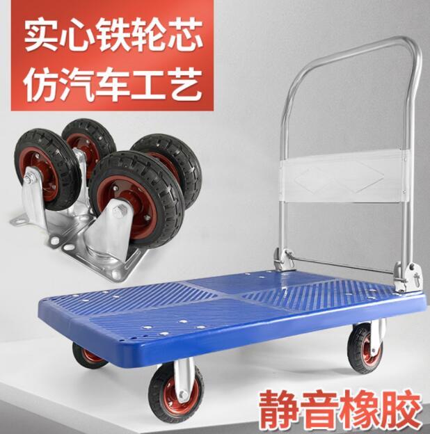 加厚折疊手推車平板車拉貨車拖車推貨車靜音平板購物小推車搬運車