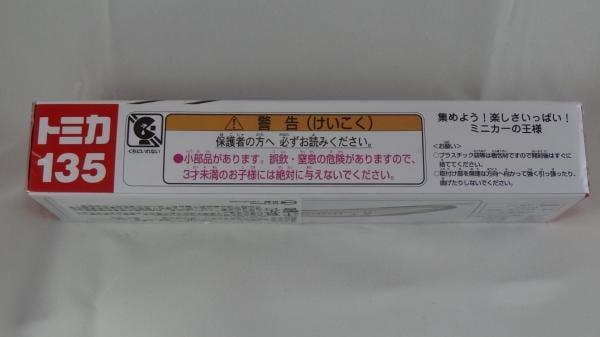 TOMICA NO.135 E7系新幹線 玩具車 長盒