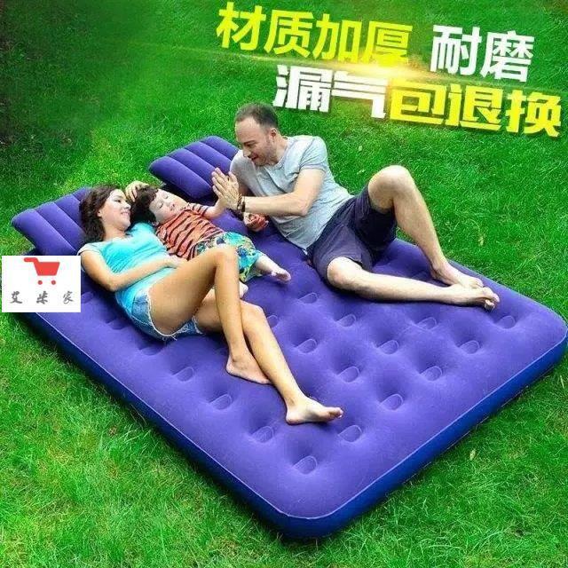 艾梵蒂*旗艦店#*懶人空氣沙發袋便攜PDD充氣床單人午休折疊床防褥瘡充氣床加厚水上浮