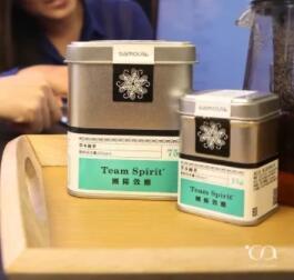 【samova 德國有機花草茶】草本綠茶 團隊效應Tea Tin 馬口鐵系列 兒茶素與白茶