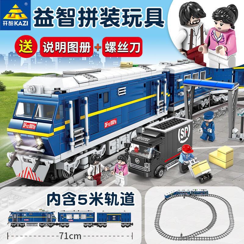 開智積木拼裝玩具益智復興號和諧號東風火車高鐵電動軌道城市列車
