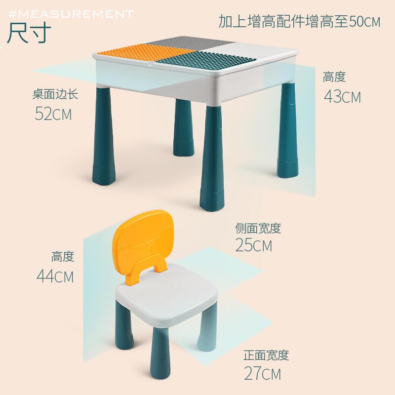 兒童大顆粒積木桌子多功能寶寶益智力拼裝玩具男孩女孩2動腦3-6歲