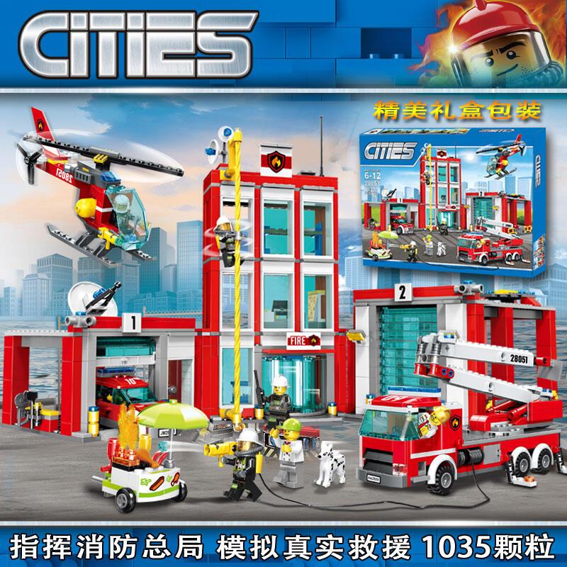 樂高積木城市男孩系列消防救援雲梯車益智拼裝兒童玩具6-10歲以上