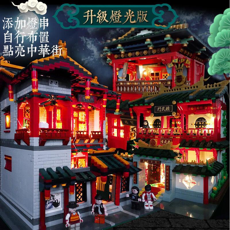 樂高積木中華街古代建築拼裝系列男女孩子街景城市中國風房子別墅