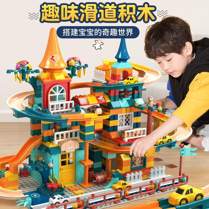 兒童樂高積木拼裝玩具益智智力動腦男孩子汽車小顆粒滑道女孩系列