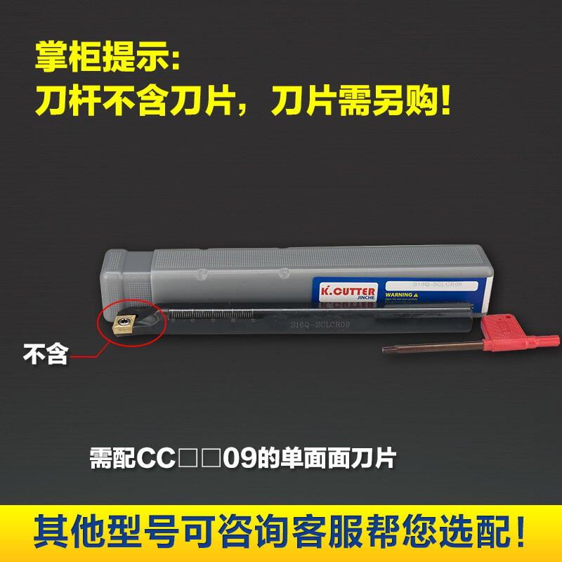優質 數控車刀桿95度內孔鏜孔刀具S16Q/S20R-SCLCR09車床機夾內圓刀桿