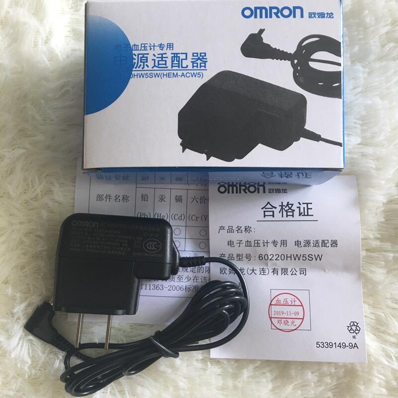 歐姆龍血壓機計6V電源適配器HEM-U10K/8102/U31K/8713/8711充電線