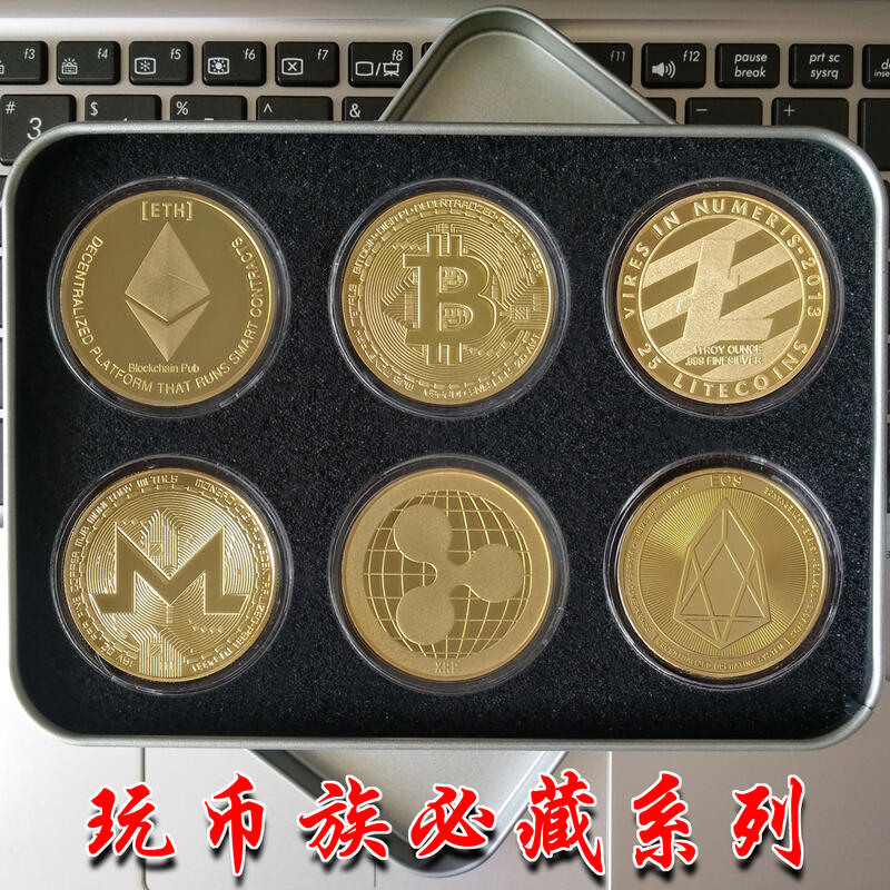 BTC紀念幣bitcoin比特金幣bit硬幣ETH以太幣LTC萊特坊EOS數字