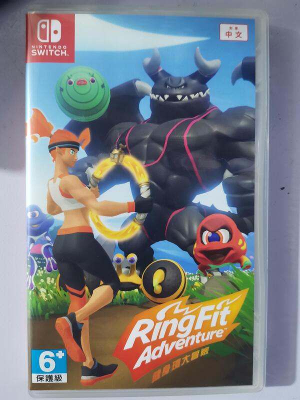 任天堂二手Switch遊戲NS 健身環大冒險Ring fit Adventu