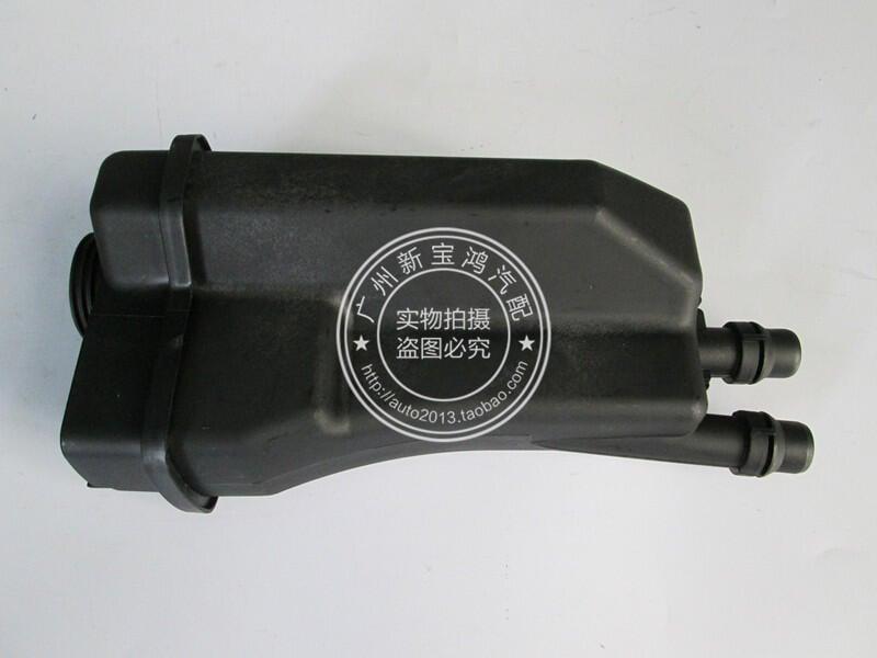 適用寶馬E38 E39 520 525 528 530 728 730 740 水箱副水壺防凍液