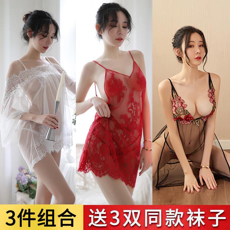 情趣內衣維密製服騷女僕裝激情透視睡衣挑逗開檔免脫小胸套裝女