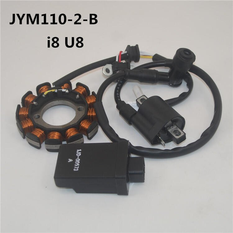 適用雅馬哈彎梁摩托車配件JYM110-2- B愛發i8點火器U8線圈高壓包