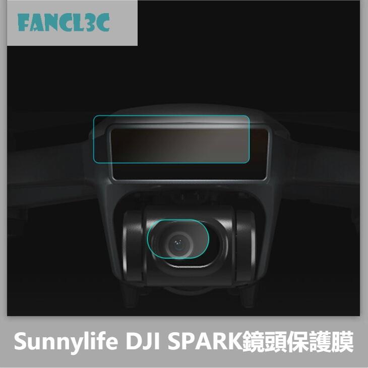Sunnylife適用DJI SPARK鏡頭保護膜 大疆曉無人機熒屏鏡頭保護貼膜套裝 曉SPARK配件