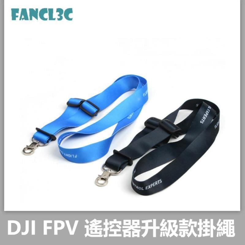 用於DJI FPV 精靈3/4悟御遙控器掛繩脖子掛帶吊繩吊帶配件