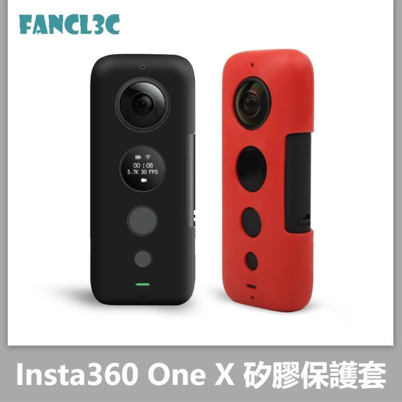 Sunnylife適用Insta360 One X矽膠保護套 Insta360 One X運動全景攝像VR自拍相機配件