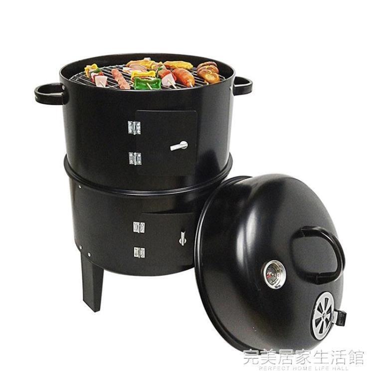 雙層熏爐木碳燒烤爐烤鴨熏香腸家用熏臘肉桶熏魚桶商用燒烤架箱-【曼曼部落】  銘創優品