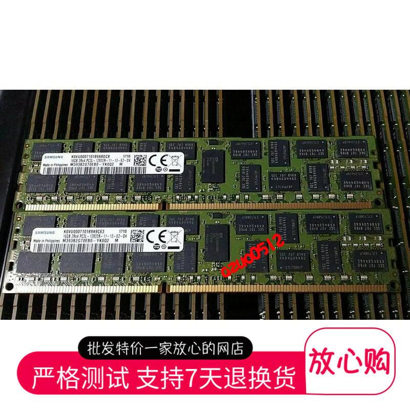 聯想RQ940 RD630 RD640 RD830服務器內存16G DDR3 1600 ECC REG 議價