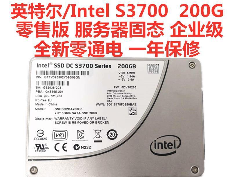 Intel/英特爾 S3700 200G 服務器固態硬盤 2.5 7mm MLC SSD S3710 議價