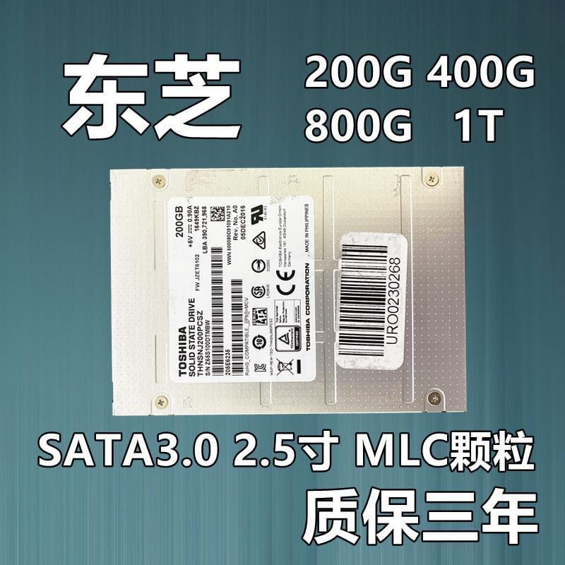 Toshiba/東芝 128G 200G 400G 800G SSD SATA 2.5 臺式機筆記本 議價