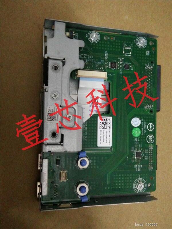 Dell PowerEdge T320 USB 小板02WK15 服務器現貨r0wjn GV1GR