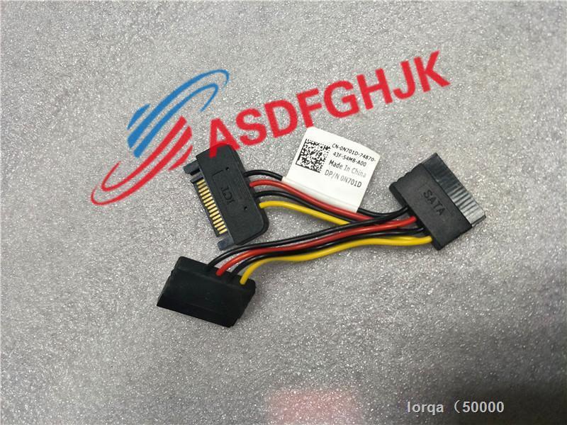 戴爾DELL 990 790 SFF台式機一分二SATA硬盤光驅電源線N701D