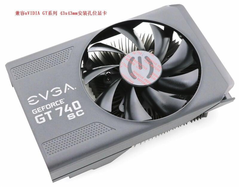 超棒 EVGA GT740 SC MINI短卡小鋼砲顯卡散熱器兼容昂達GTX1050/1050Ti