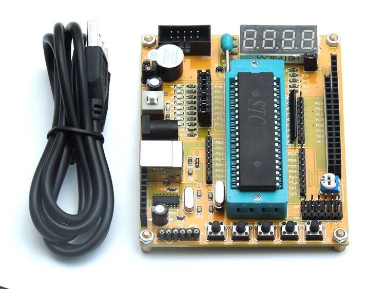 超低價熱賣51單片機開發板STC89C52學習板小系統t智能小車控制板促銷包郵
