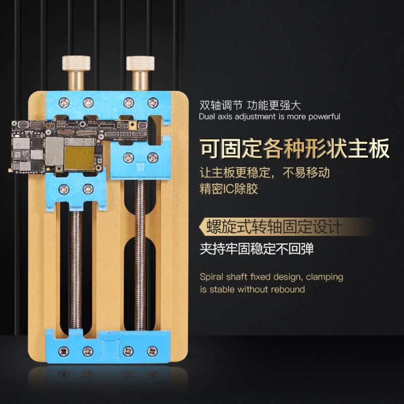 超低價熱賣萬隆軸中軸精密綜合型多功能維修手機主板夾具固定芯片卡具耐高溫