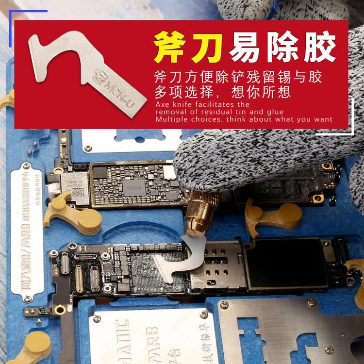超低價熱賣維修佬四合一拆蘋果手機主板芯片工具維修拆機勾刀除膠刀鏟刀片