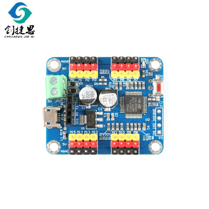 超低價熱賣16路舵機控制板舵機控制器智能機器人/串口USB/上位機APP/電機