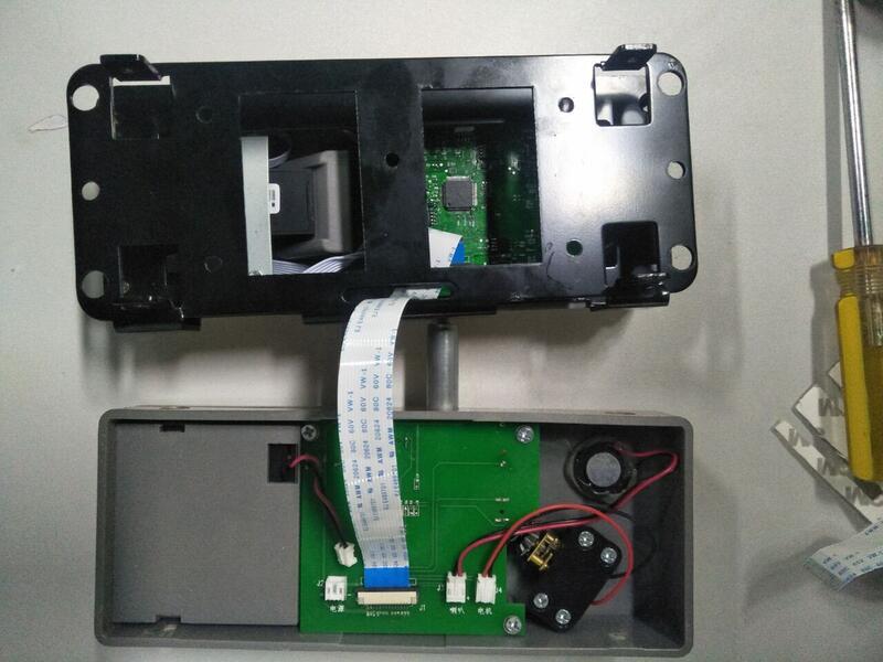 超低價熱賣智能IC卡電子鎖電路主板