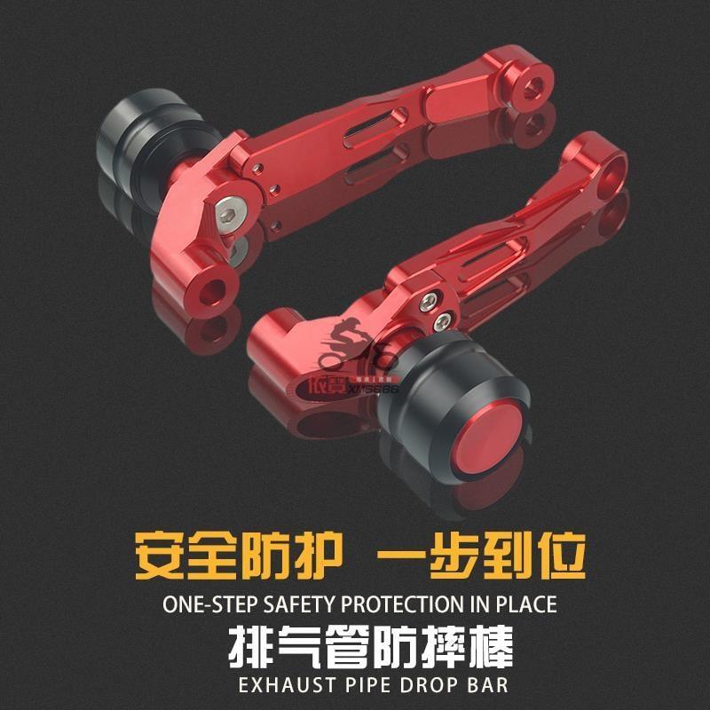 【免運】適用本田CB650R CB650F 18-21年改裝防摔球車身防摔塊防倒保護 露天拍賣