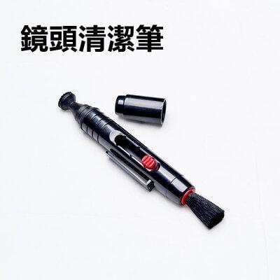 相機鏡頭筆 清潔鏡頭筆 熒屏清潔筆 相機清潔工具