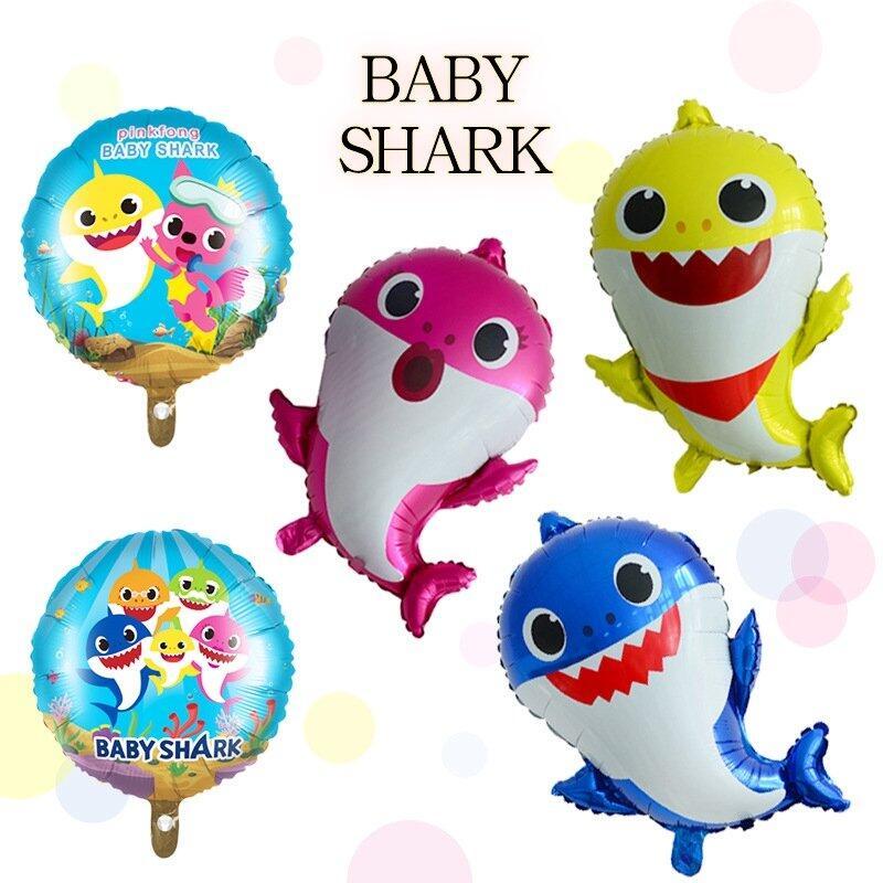 鯊魚寶寶氣球 海洋動物鋁膜氣球 寶寶生日裝飾氣球