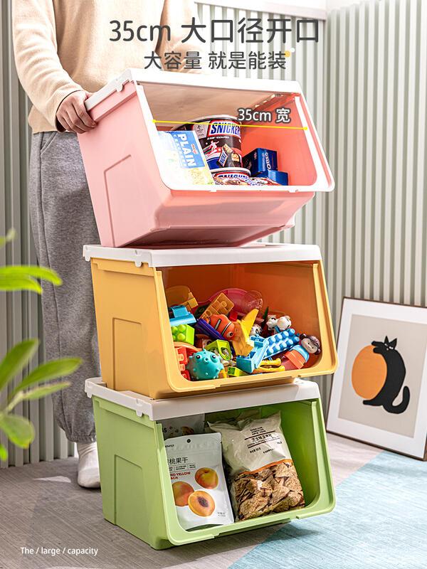 大號前開式斜口收納箱家用翻蓋儲物盒兒童玩具零食塑料衣服儲物筐