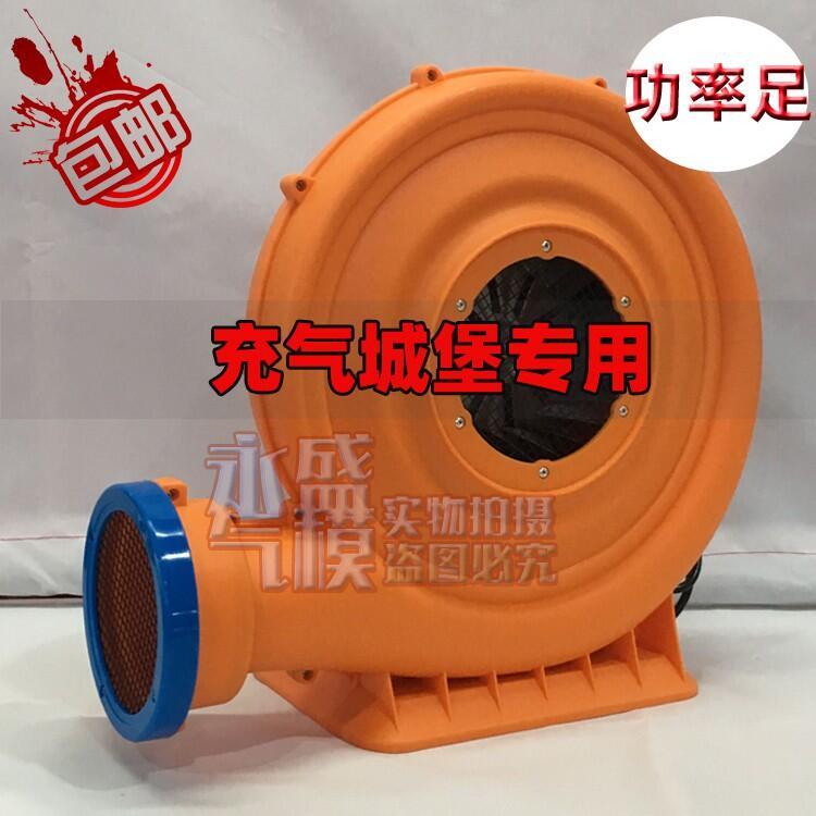 👍【充氣拱門】750瓦專用950W1100瓦1500W鼓風機充氣蹦蹦床婚慶拱門淘氣城堡氣模熱銷