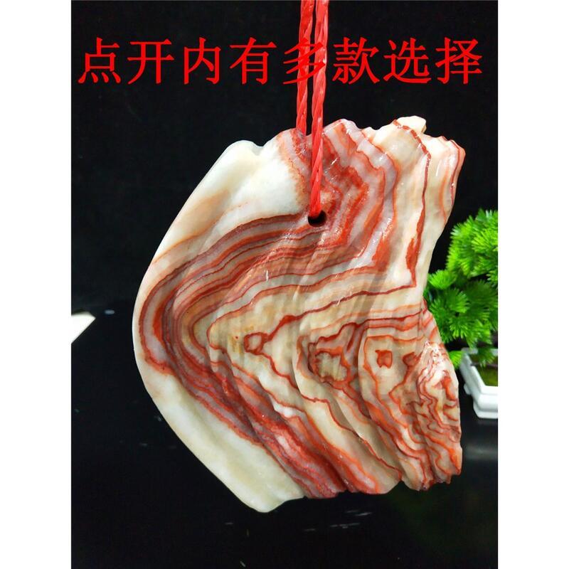 【奇石】家居高檔裝飾豬肉石奇石原石鎮宅天然肉石石頭觀賞石桌面飾品擺件熱銷