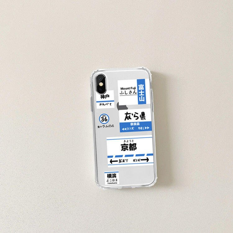 華為榮耀play3 4 4tpro日文標簽榮耀7x 8x 8c 8a手機殼9a 9x x10