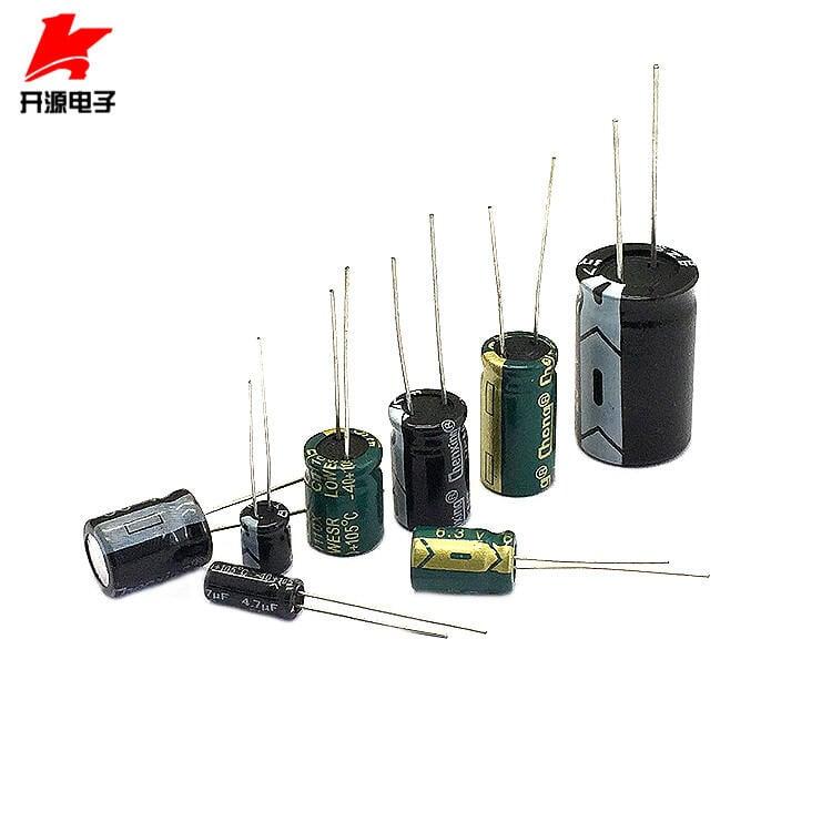 (一站配單)直插電解電容 高頻25V系列4.7uF22uF47uF100uF220uF470uF1000uF K