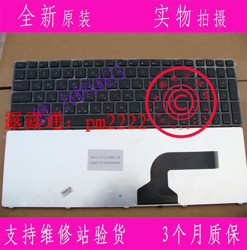 【小愛電子】華碩N61 N50 N51 N60 X61S U50 G60 F50S U53 P53 RU筆記本鍵盤露天拍