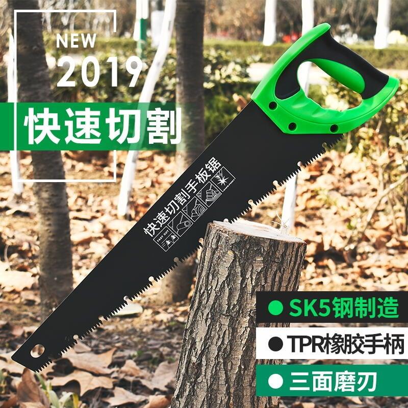鋸子手鋸木工鋸家用據木頭切割劇子工具修枝鋸萬能鋸手工快速萬用