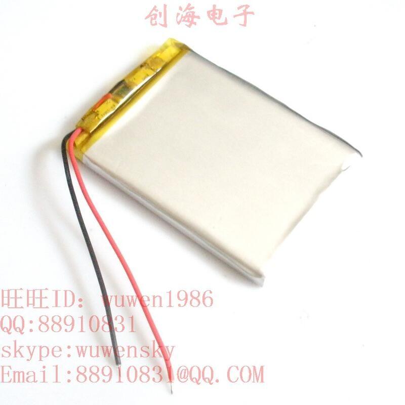 創海雙力352937 3.7v 500mAh 全新聚合物鋰電池