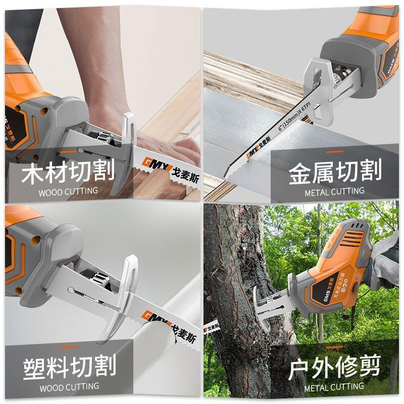 6/22德國進口鋰電往復鋸家用充電式馬刀鋸電動多功能日本工業級