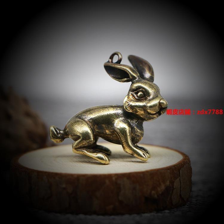 手工黃銅兔子掛件汽車鑰匙扣掛件裝飾包包吊飾桌面迷你擺件【4.22】