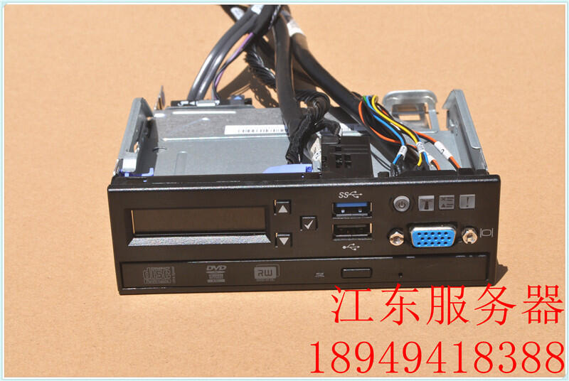 IBM X3550M5 X3250M5開關板液晶診斷面板帶光驅00YL796 00YL793