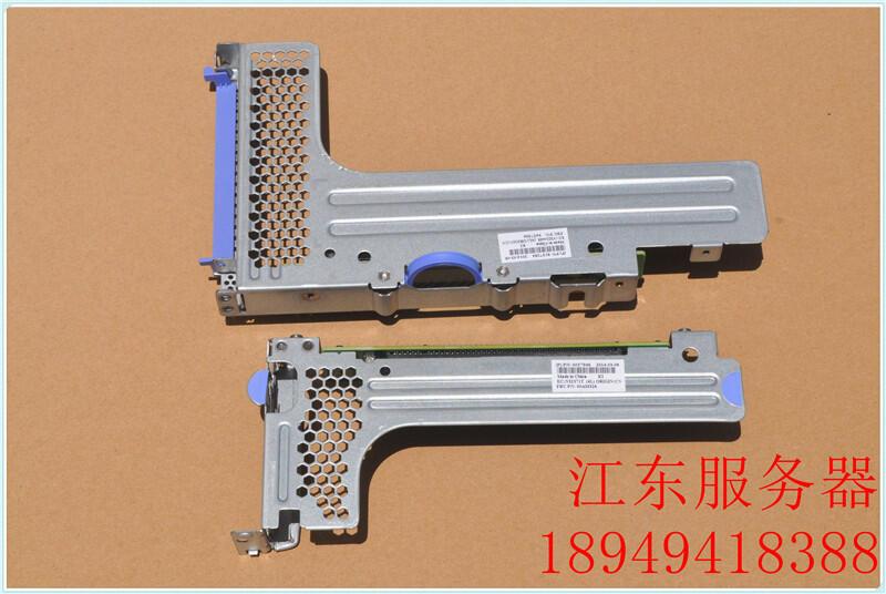 IBM X3550M4 全高半高轉接卡pci-e卡81Y7284 94Y7588 94Y7589