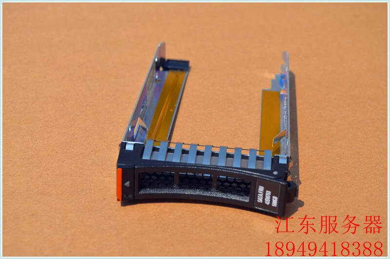 IBM X3550 X3650 X3400 X3500 M2 M3 M4 2.5寸硬盤托架硬盤架